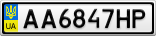 Номерной знак - AA6847HP