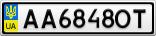 Номерной знак - AA6848OT