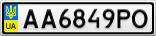 Номерной знак - AA6849PO
