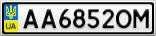 Номерной знак - AA6852OM