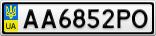 Номерной знак - AA6852PO