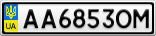 Номерной знак - AA6853OM