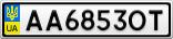 Номерной знак - AA6853OT