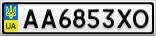 Номерной знак - AA6853XO