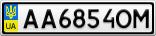 Номерной знак - AA6854OM