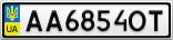 Номерной знак - AA6854OT
