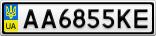 Номерной знак - AA6855KE