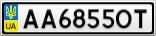 Номерной знак - AA6855OT