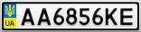 Номерной знак - AA6856KE