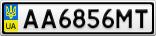 Номерной знак - AA6856MT