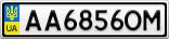 Номерной знак - AA6856OM