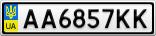 Номерной знак - AA6857KK