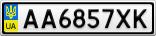 Номерной знак - AA6857XK