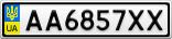 Номерной знак - AA6857XX