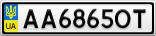 Номерной знак - AA6865OT