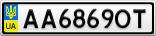 Номерной знак - AA6869OT