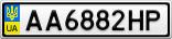 Номерной знак - AA6882HP