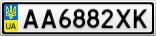 Номерной знак - AA6882XK