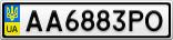 Номерной знак - AA6883PO