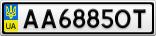Номерной знак - AA6885OT