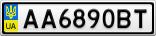 Номерной знак - AA6890BT