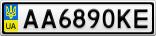 Номерной знак - AA6890KE