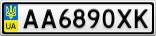 Номерной знак - AA6890XK