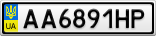 Номерной знак - AA6891HP