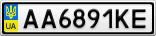 Номерной знак - AA6891KE