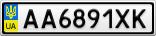 Номерной знак - AA6891XK