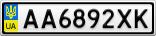 Номерной знак - AA6892XK