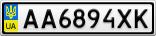 Номерной знак - AA6894XK