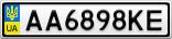 Номерной знак - AA6898KE