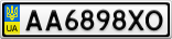 Номерной знак - AA6898XO