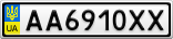 Номерной знак - AA6910XX