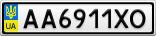 Номерной знак - AA6911XO