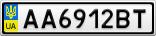 Номерной знак - AA6912BT