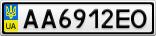 Номерной знак - AA6912EO