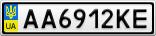 Номерной знак - AA6912KE