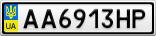 Номерной знак - AA6913HP