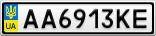 Номерной знак - AA6913KE
