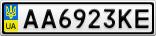 Номерной знак - AA6923KE