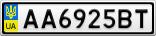 Номерной знак - AA6925BT