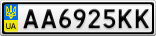 Номерной знак - AA6925KK