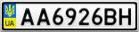 Номерной знак - AA6926BH