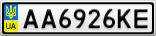 Номерной знак - AA6926KE