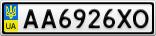 Номерной знак - AA6926XO