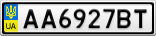 Номерной знак - AA6927BT