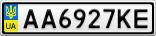 Номерной знак - AA6927KE