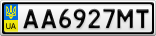 Номерной знак - AA6927MT